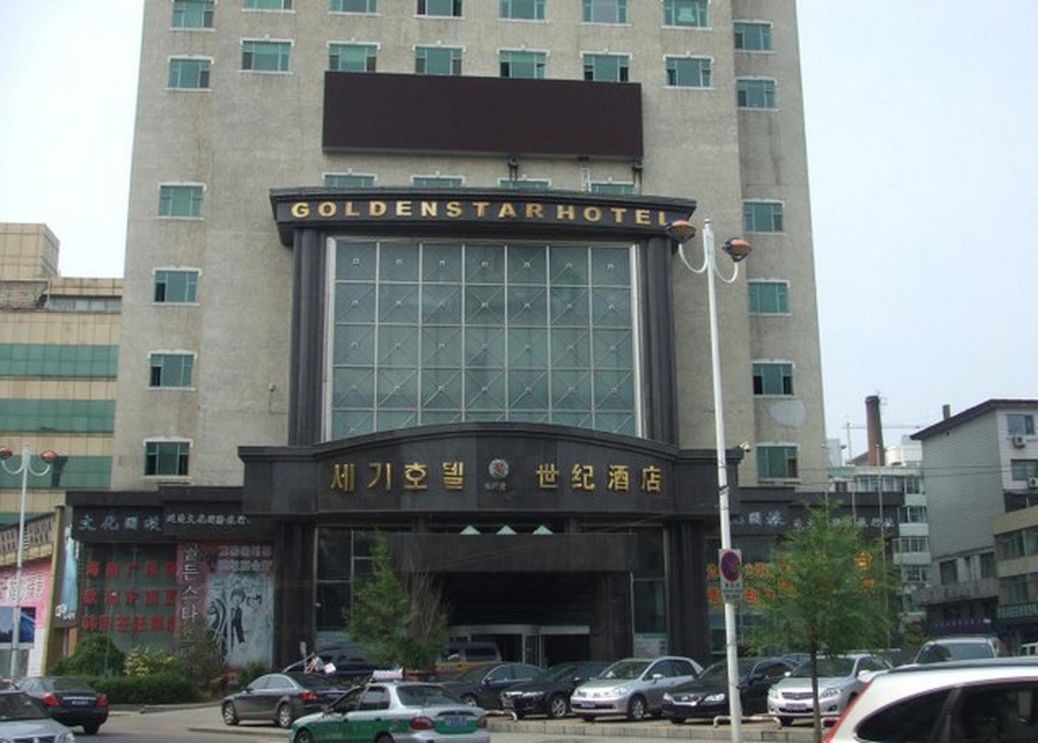 Yanji Han Cheng Century Hotel, Yanbian Korean