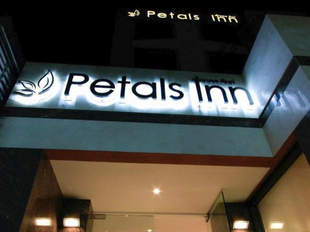 ペタルス イン7