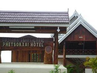 Phetsokxai Hotel, Pakbeng