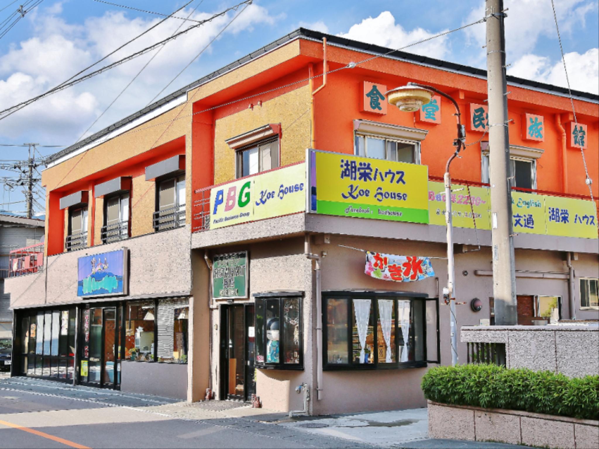 Koe House, Fujikawaguchiko