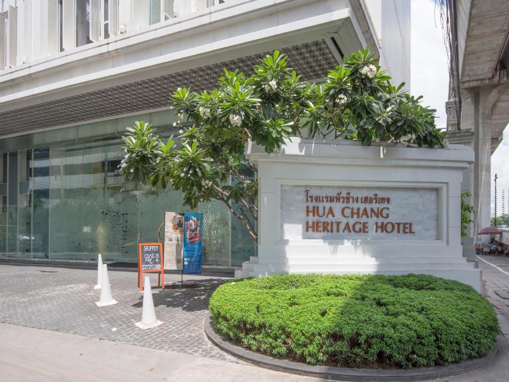 フア チャン ヘリテージ ホテル10