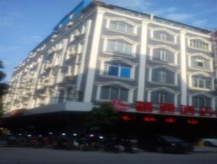 Yulin Jintone Hotel Chengxi Branch, Yulin