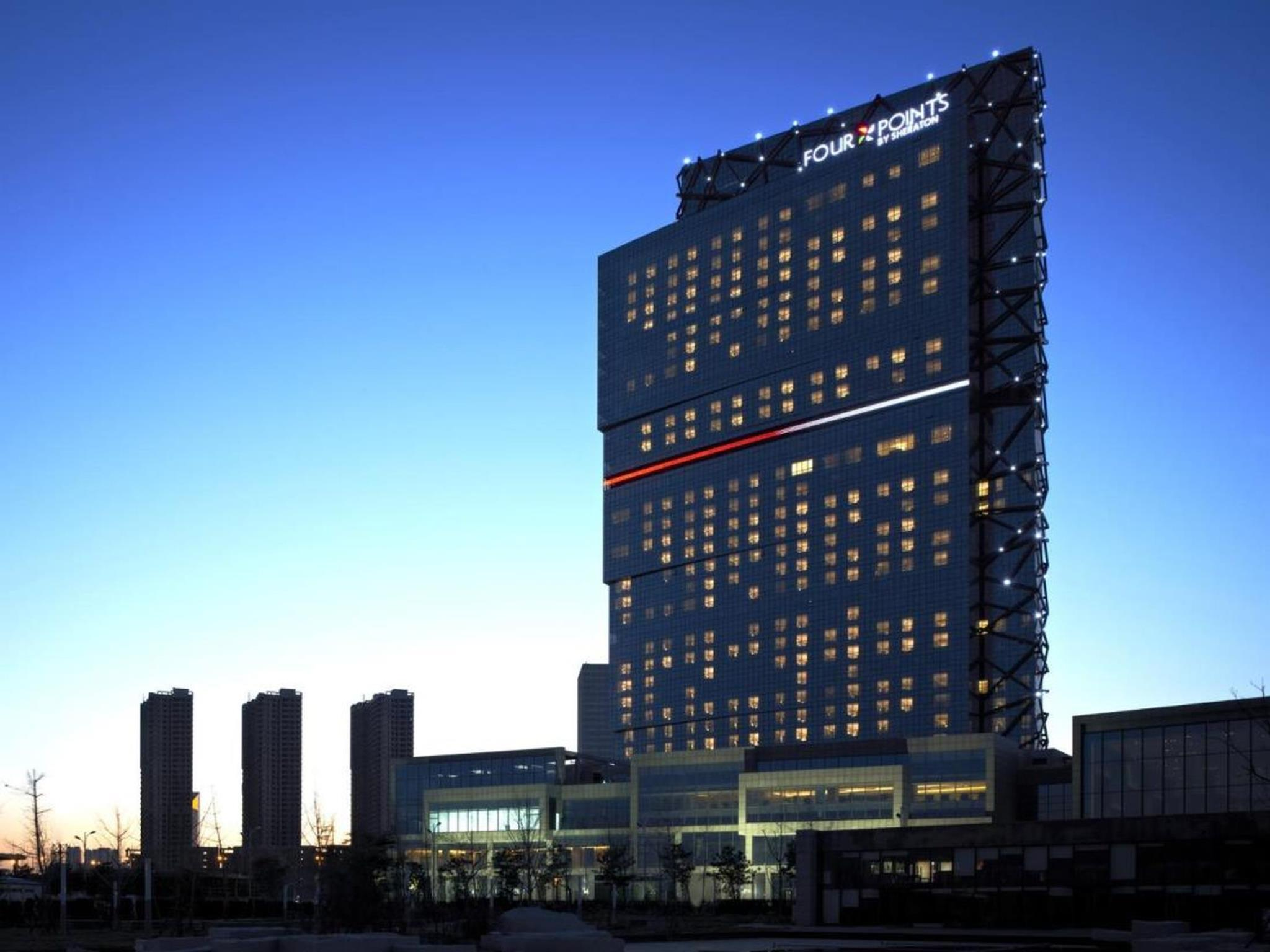 Four Points by Sheraton Qingdao, West Coast, Qingdao