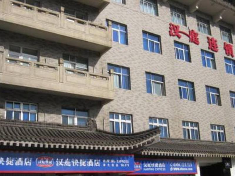 漢庭優佳西安鐘樓南門酒店