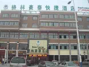 GreenTree Inn Heze Juye Middle Qingnian Road, Heze