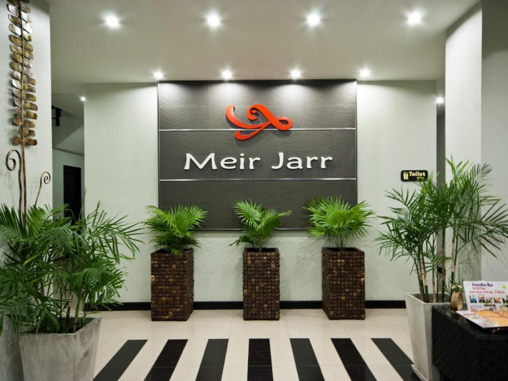 メイル ジャー ホテル2