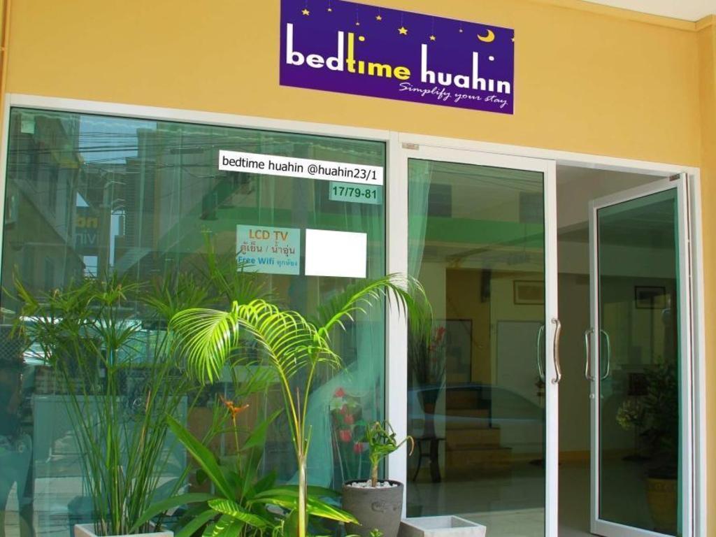ベッドタイム ホアヒン ホテル13