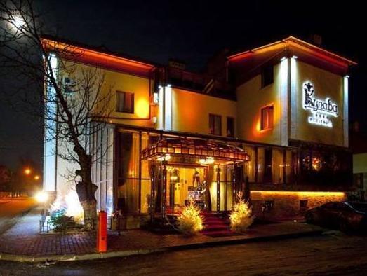 Kupava Deluxe Hotel