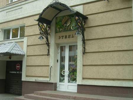 Oazis Hotel, Saratovskiy rayon