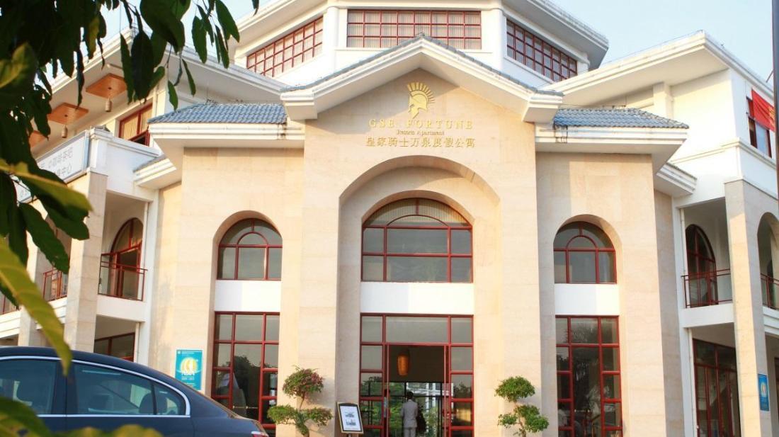海口五星级酒店:琼海天福源温泉大酒店;琼海皇家骑士