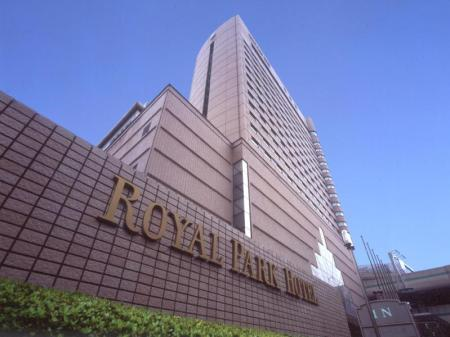 皇家花園飯店 (Royal Park Hotel) | 日本東京都中央區照片