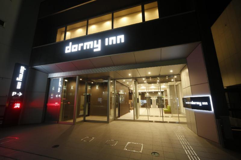 Dormy Inn本八戶溫泉