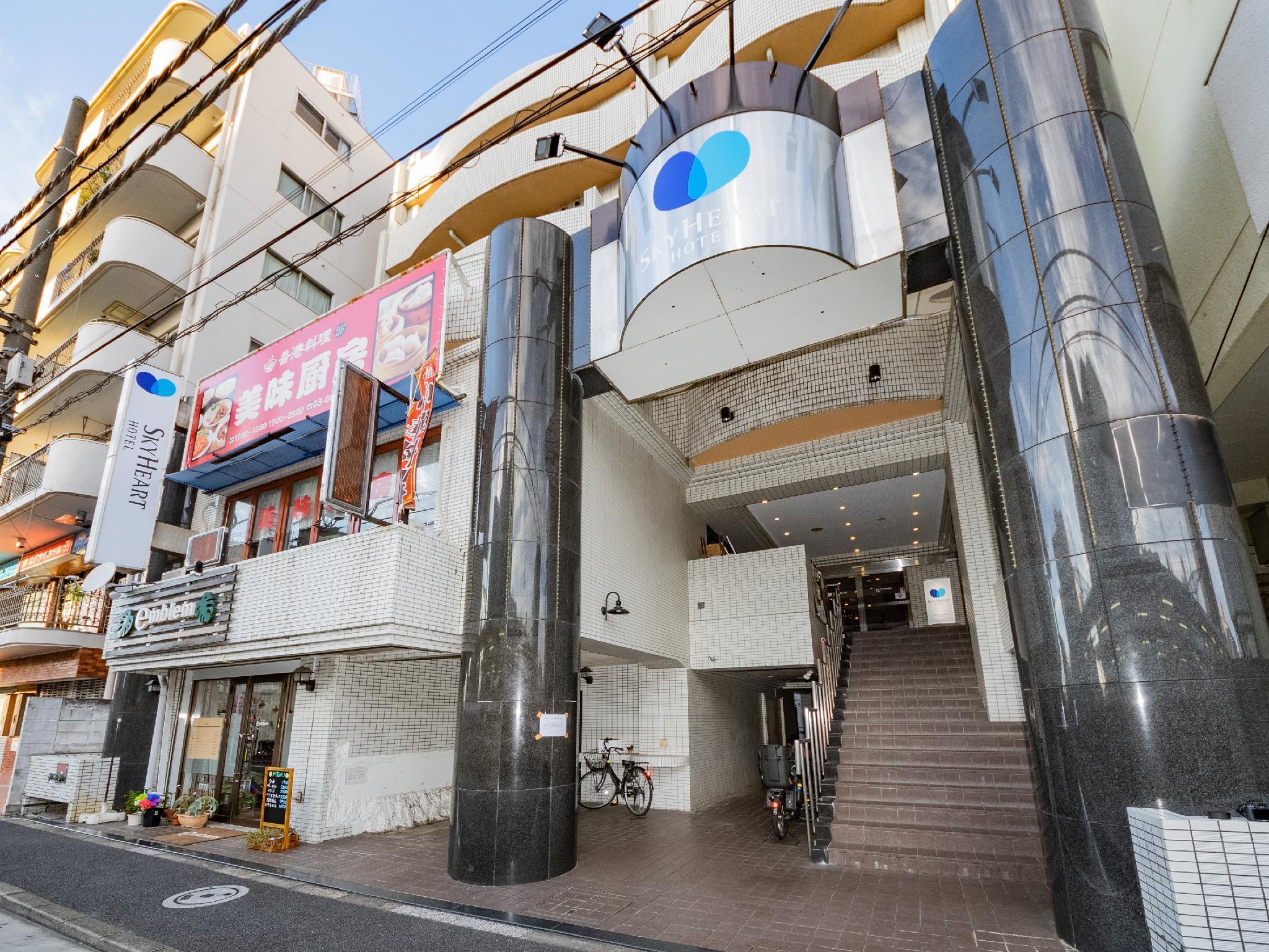 SkyHeart Hotel Koiwa, Katsushika