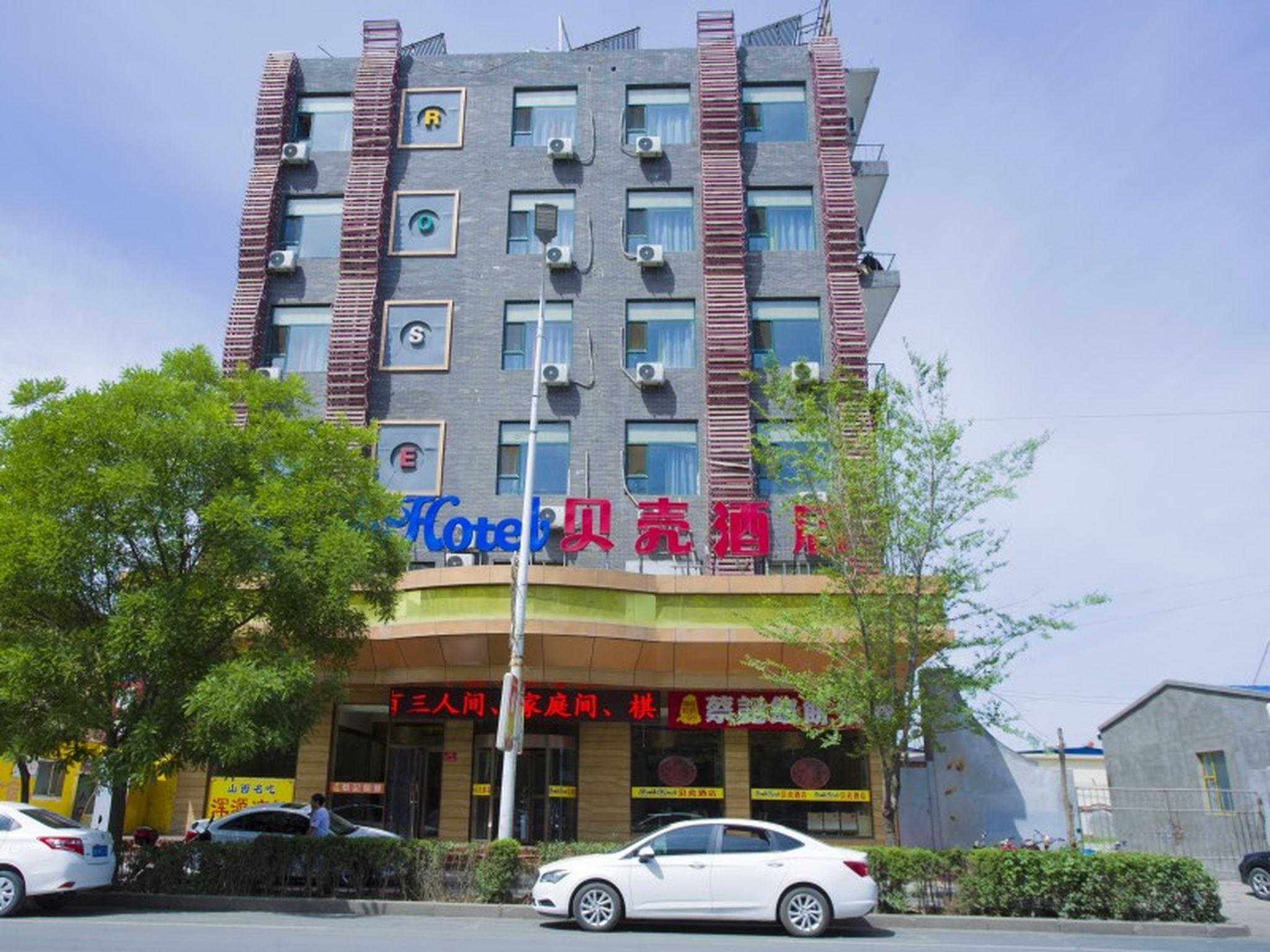 GreenTree Inn Datong Hunyuan County Hengshan North Road Shell Hotel, Datong