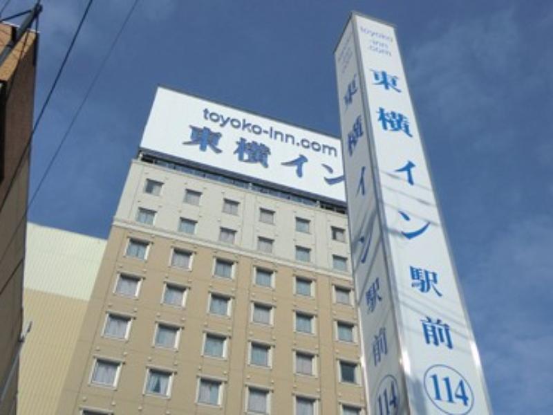 Toyoko Inn Ichinoseki Ekimae, Ichinoseki