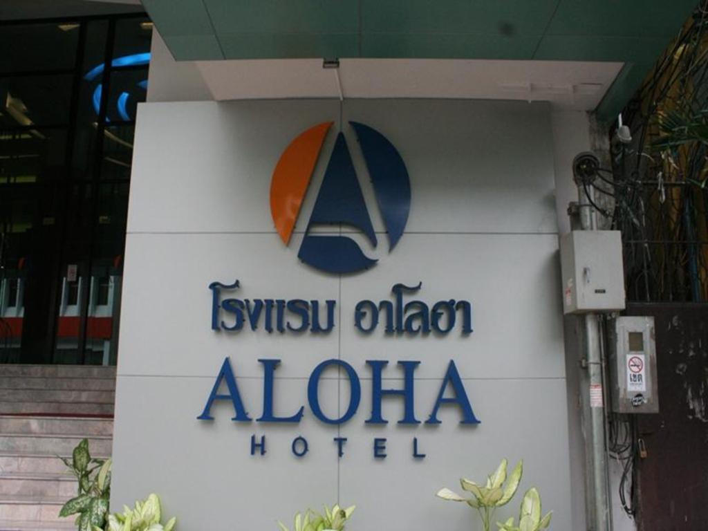 アロハ ホテル ヘディヤィ9