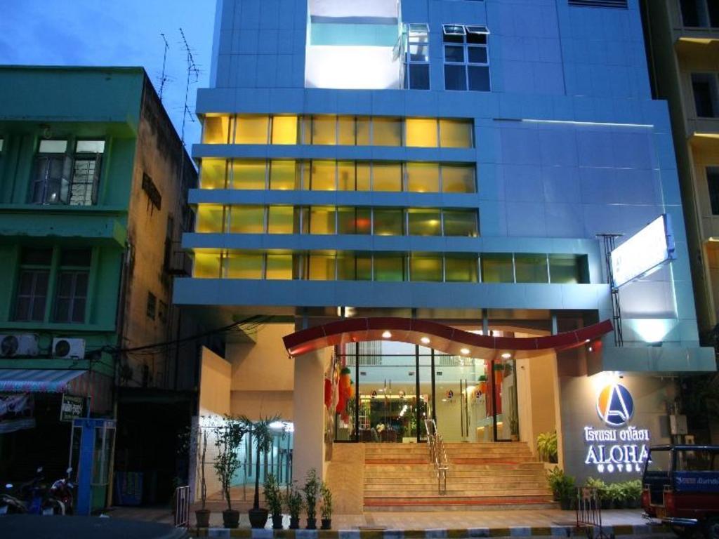 アロハ ホテル ヘディヤィ1