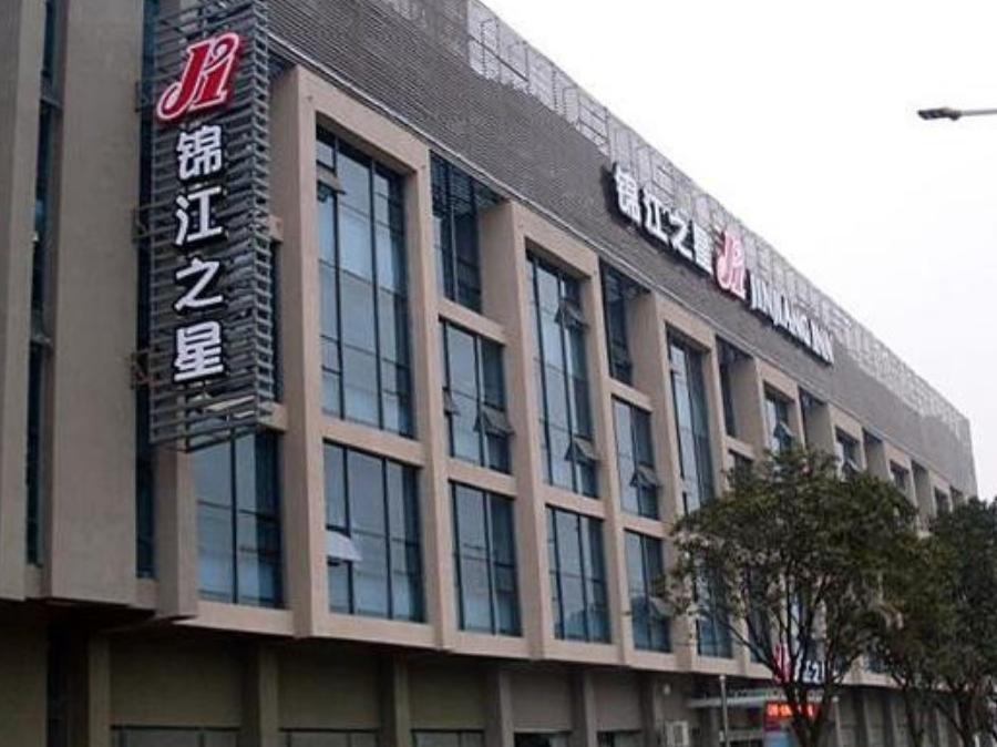 Jinjiang Inn Bengbu Shengli Road, Bengbu