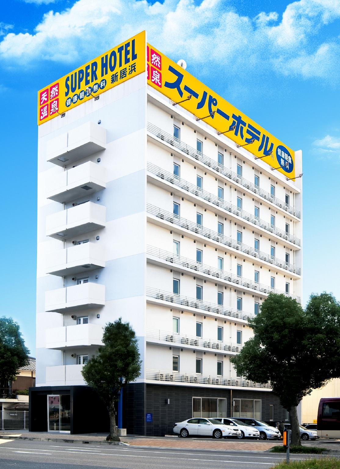 Super Hotel Niihama, Niihama