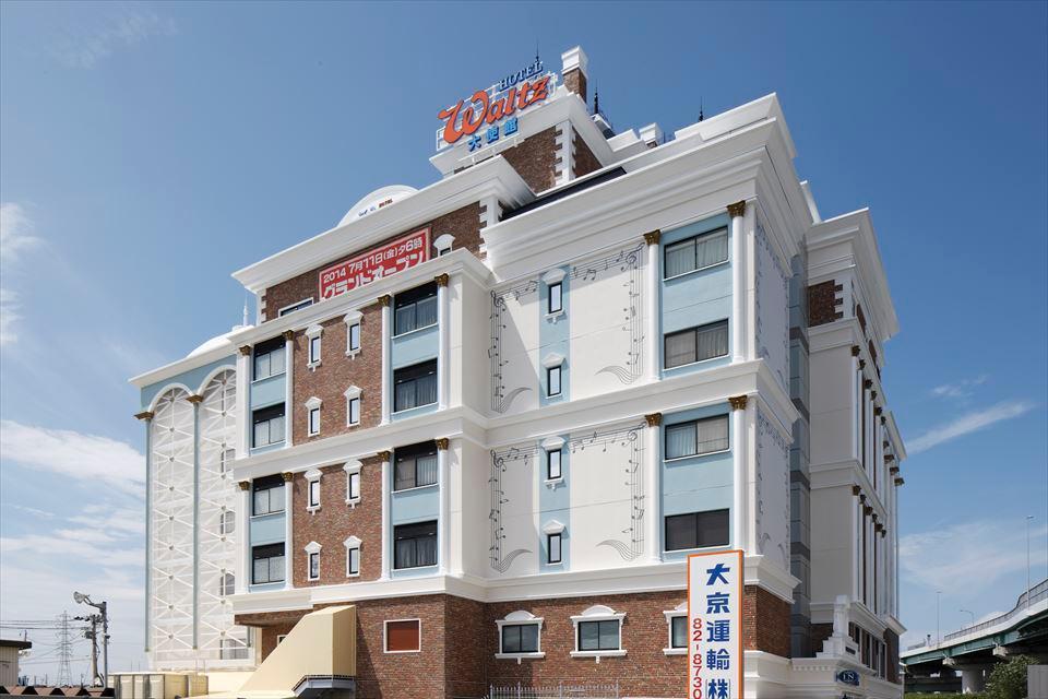 Hotel Waltz Tiryuu - Adult Only, Chiryū