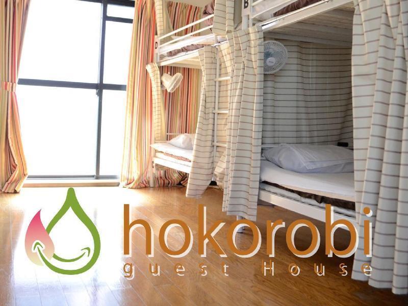 Hokorobi民宿