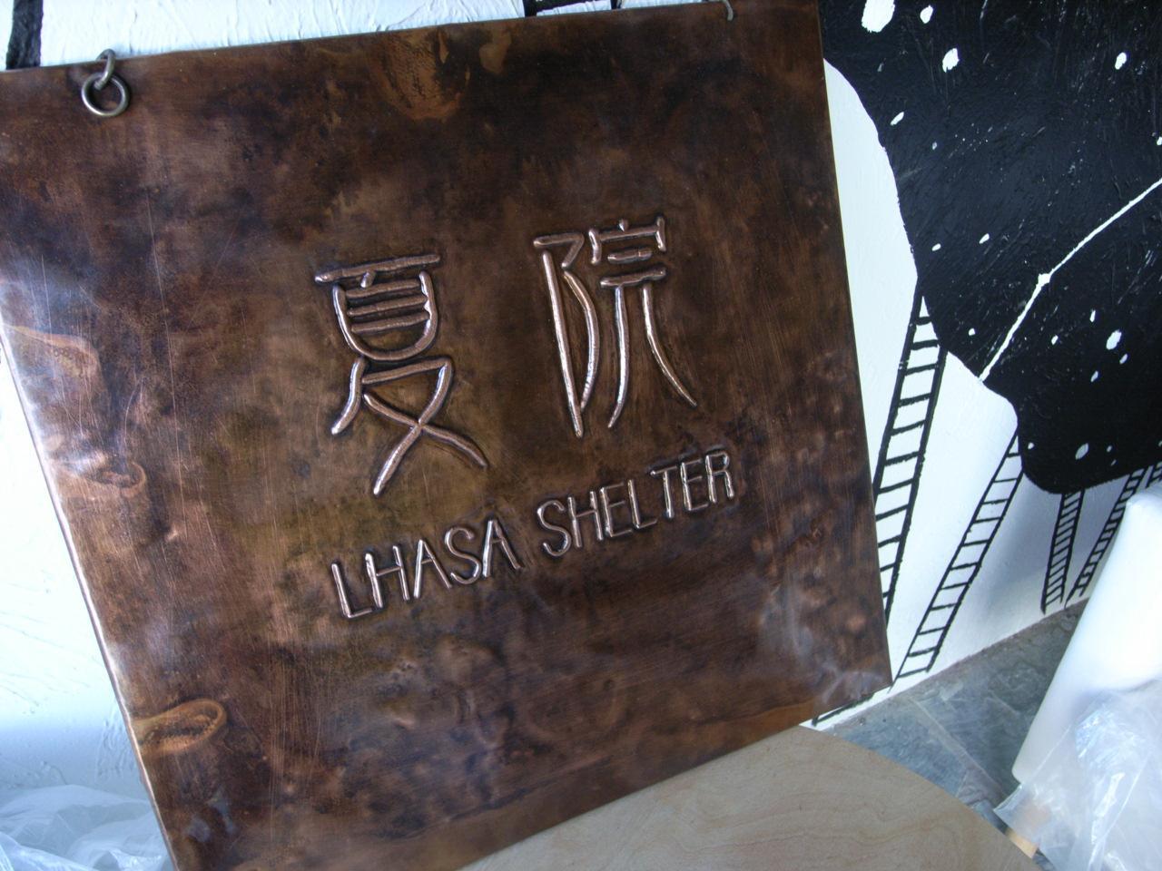 Lhasa Shelter Inn, Lhasa
