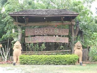 Khaoyai BambooHut Resort, Pak Chong