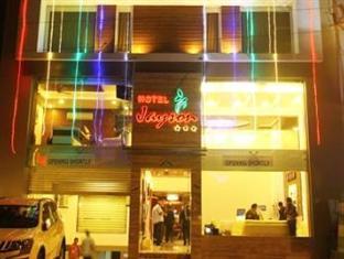 Hotel Jayson, Rajkot
