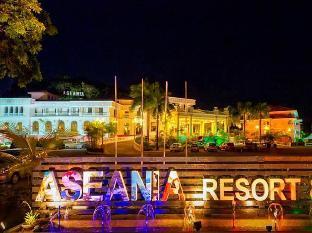 Aseania Resort Langkawi
