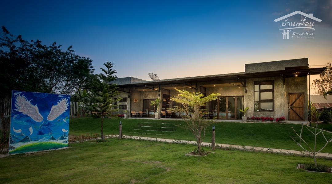 Friends House, Chiang Khan