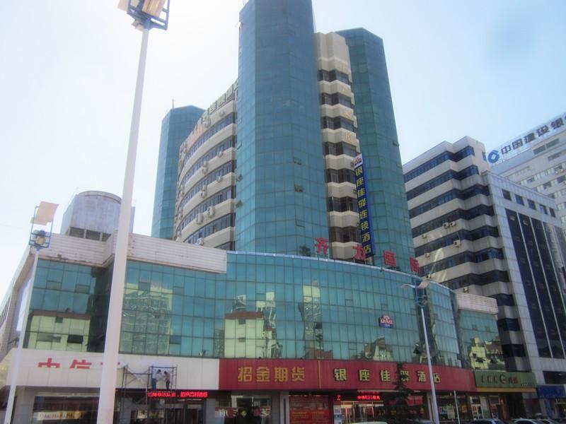 Grace Inn Weifang Siping Road, Weifang