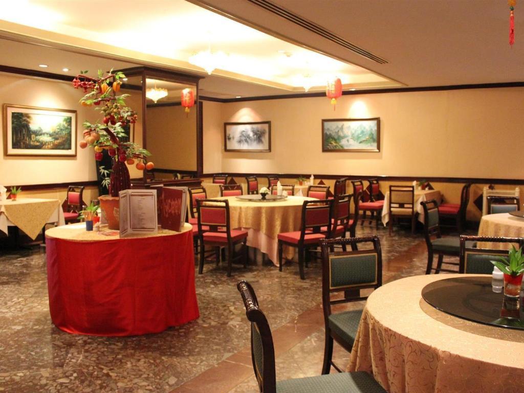 チャルーン タニ コン ゲン ホテル9