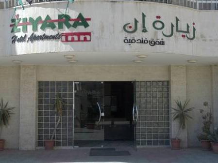 Ziyara Inn Amman, Salt