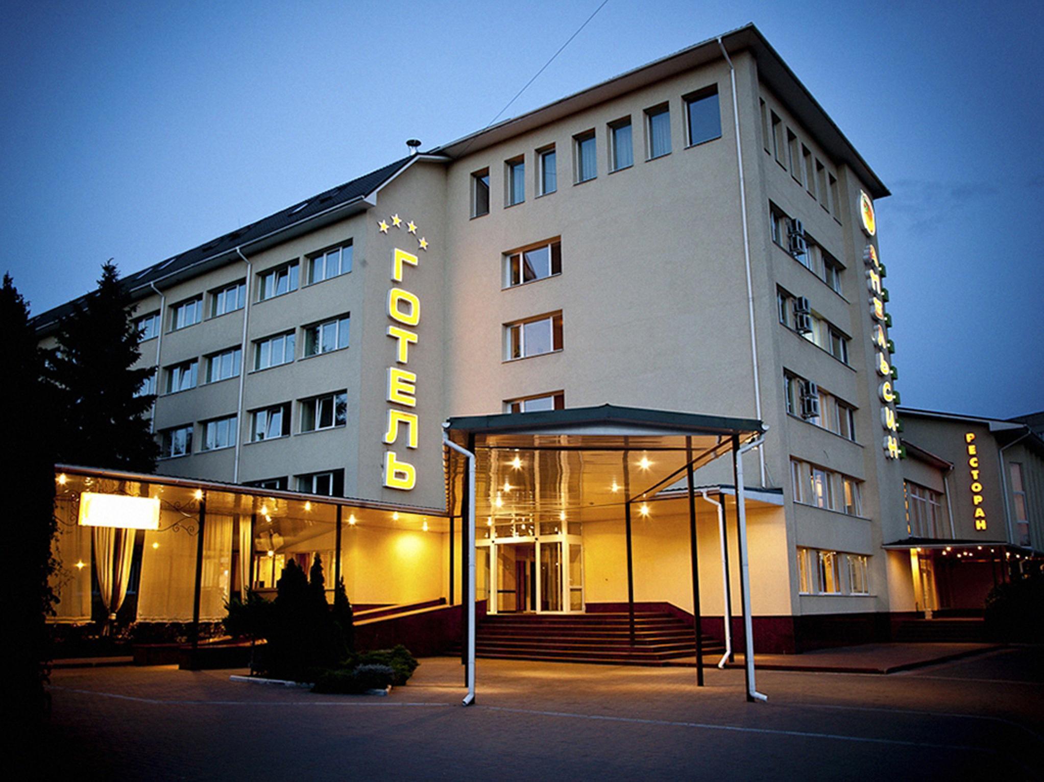 Apelsin Hotel, Cherkas'ka