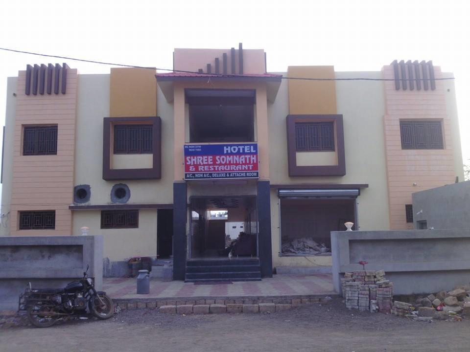 Hotel Shree Somnath, Gir Somnath