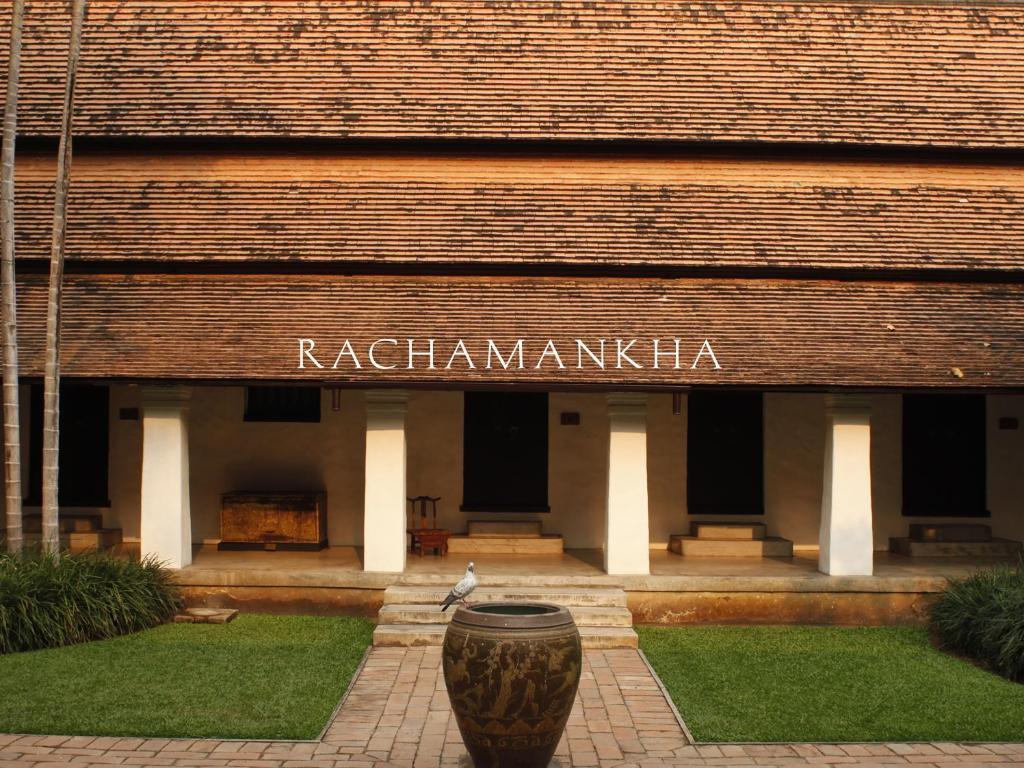 ラチャマンカ ホテル4