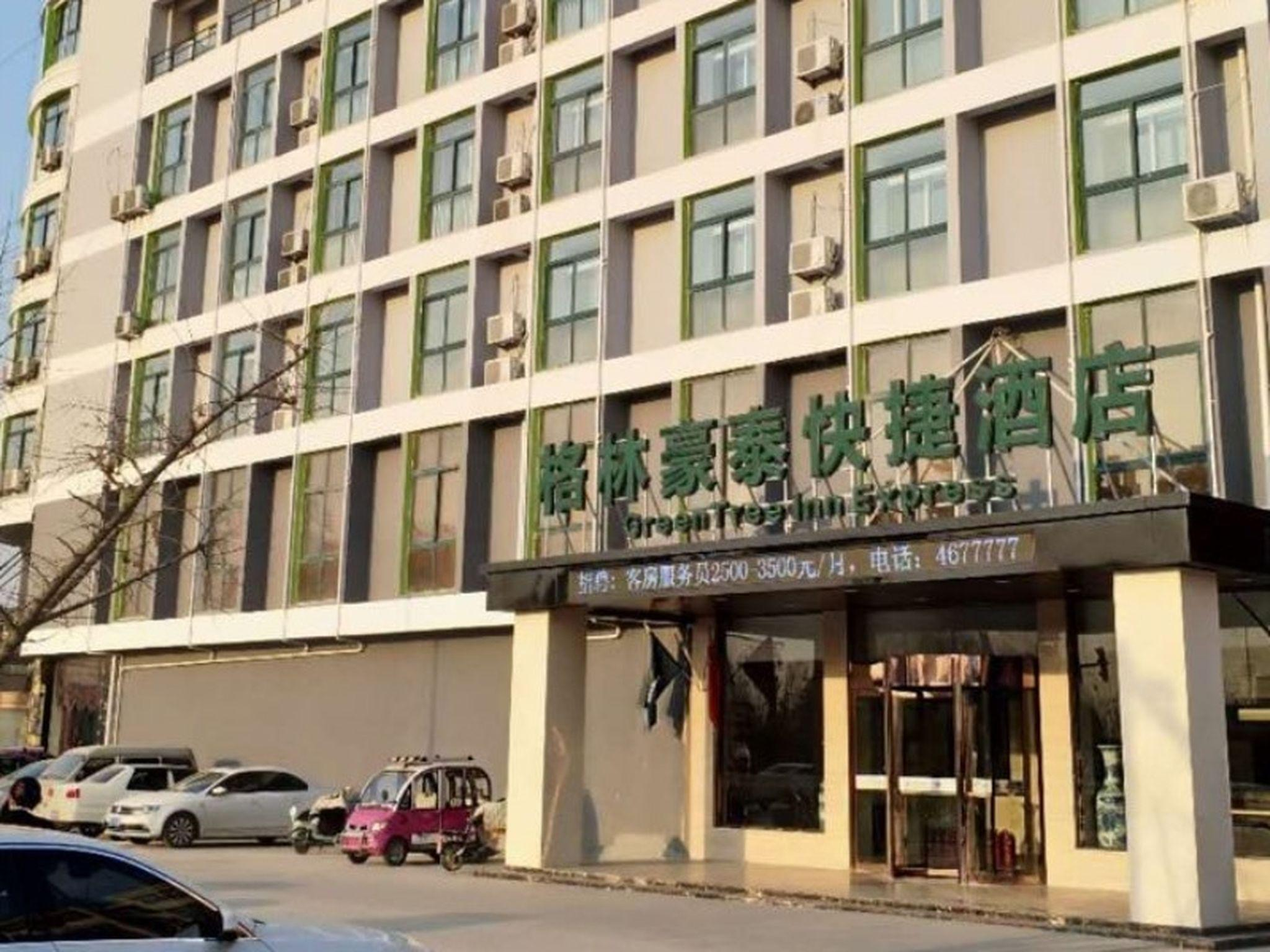 GreenTree Inn Heze Shan County Huxi South Road Express Hotel, Heze