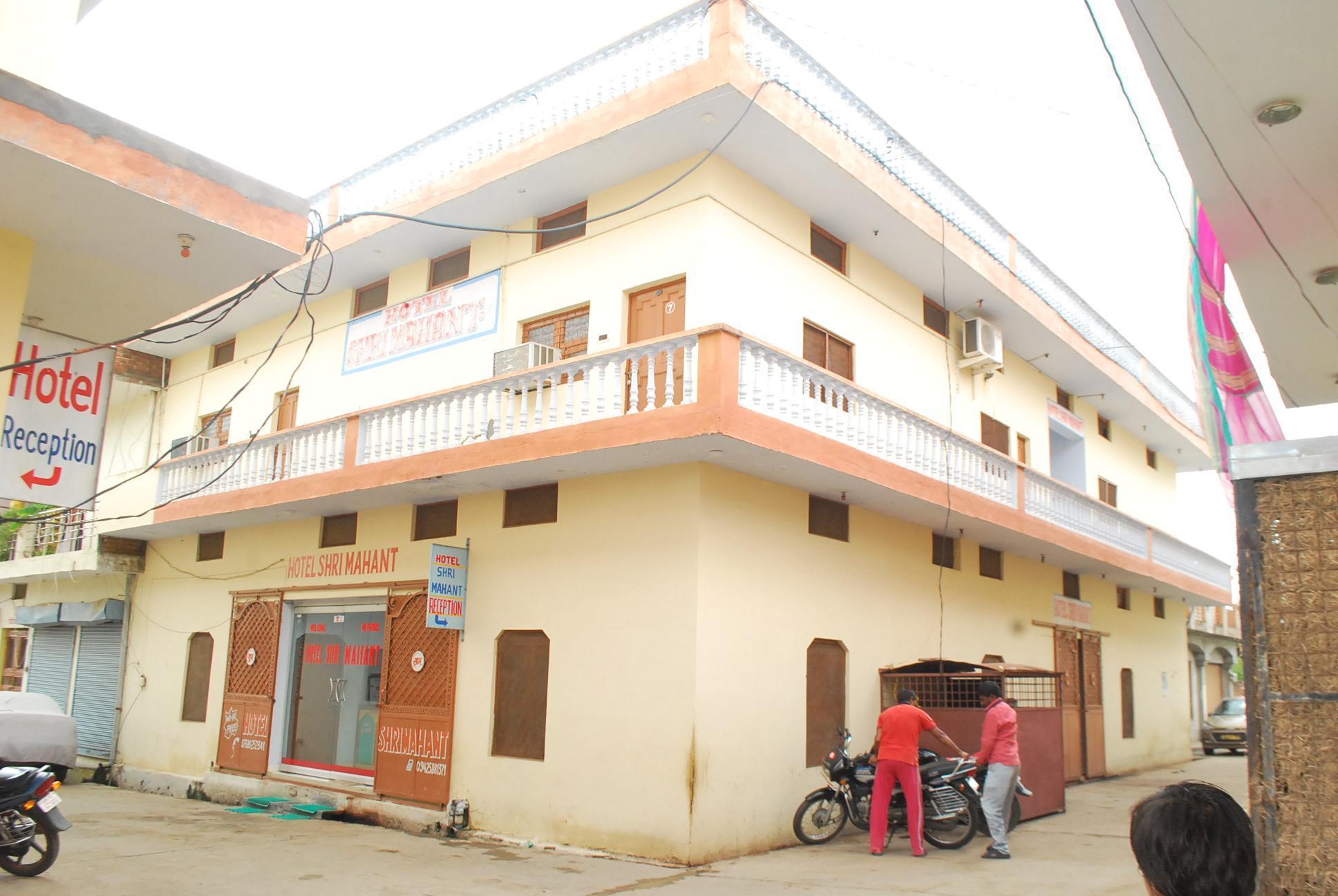 Hotel Shri Mahant Orchha, Tikamgarh