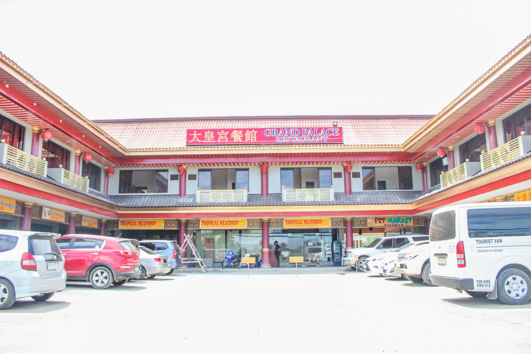 Butuan Grand Palace Annex, Butuan City