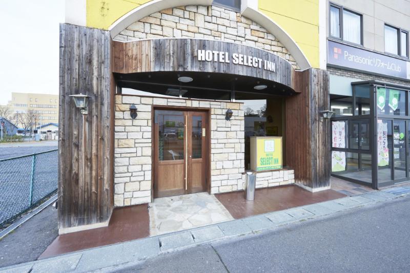 本八戶站前Select Inn飯店
