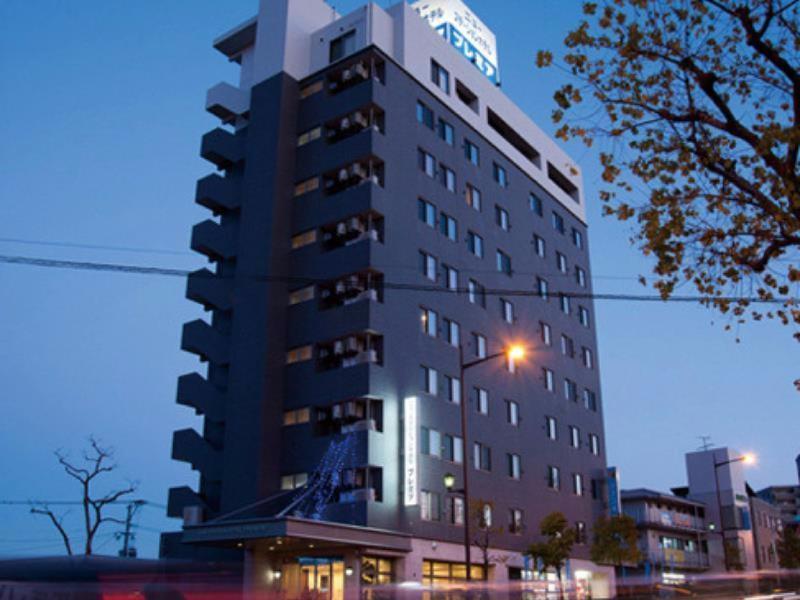 新站飯店頂級館