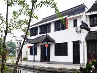 Xitang Manfull Inn, Jiaxing