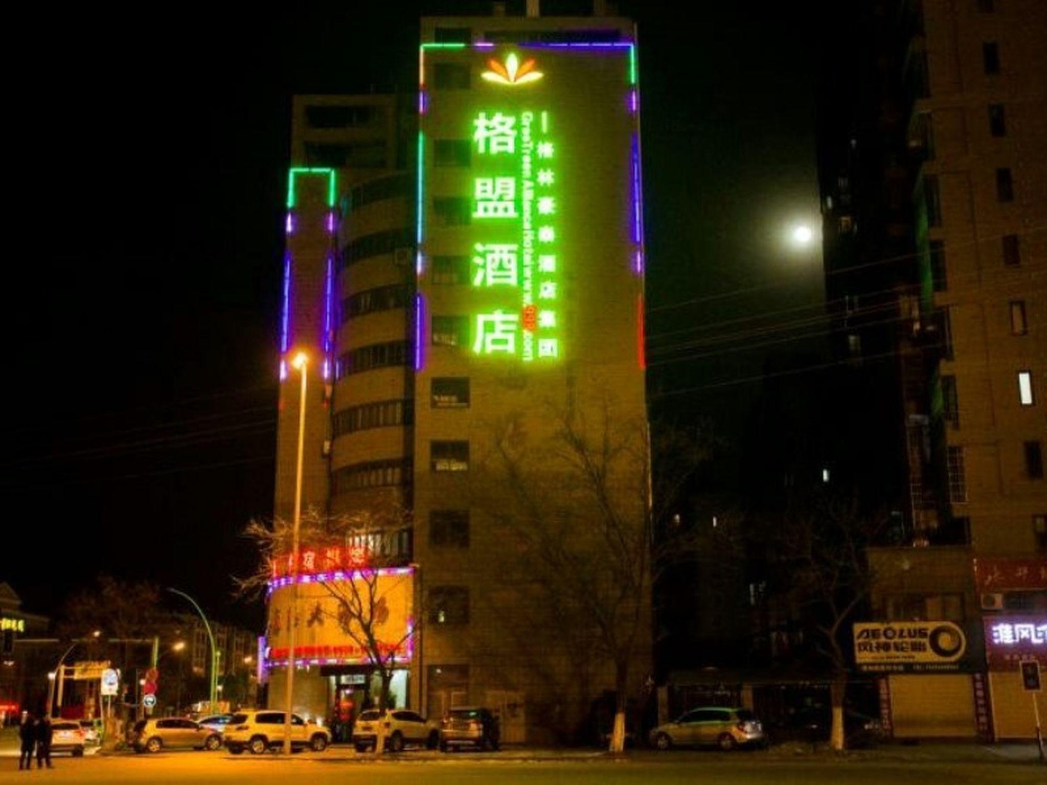 GreenTree Alliance Bengbu Wuhe County Yihao Bojing City Branch, Bengbu