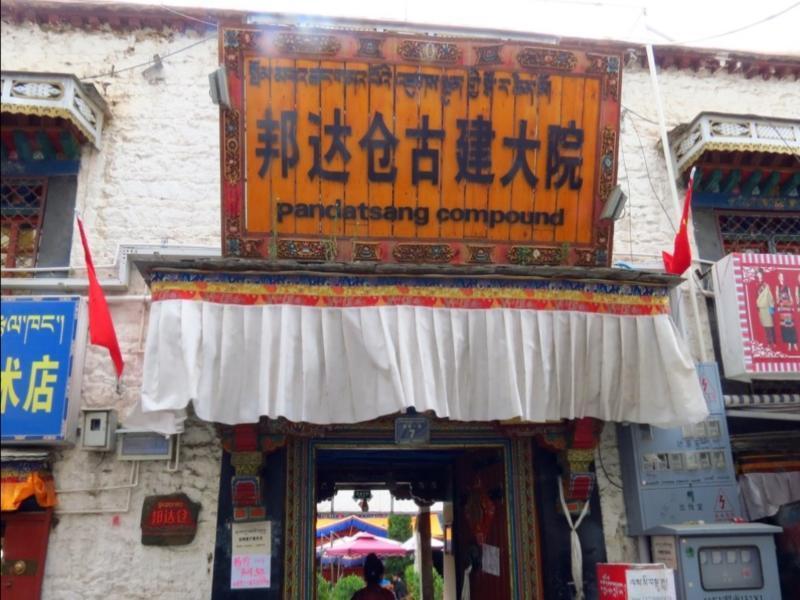 Lhasa Pandasang Compound, Lhasa