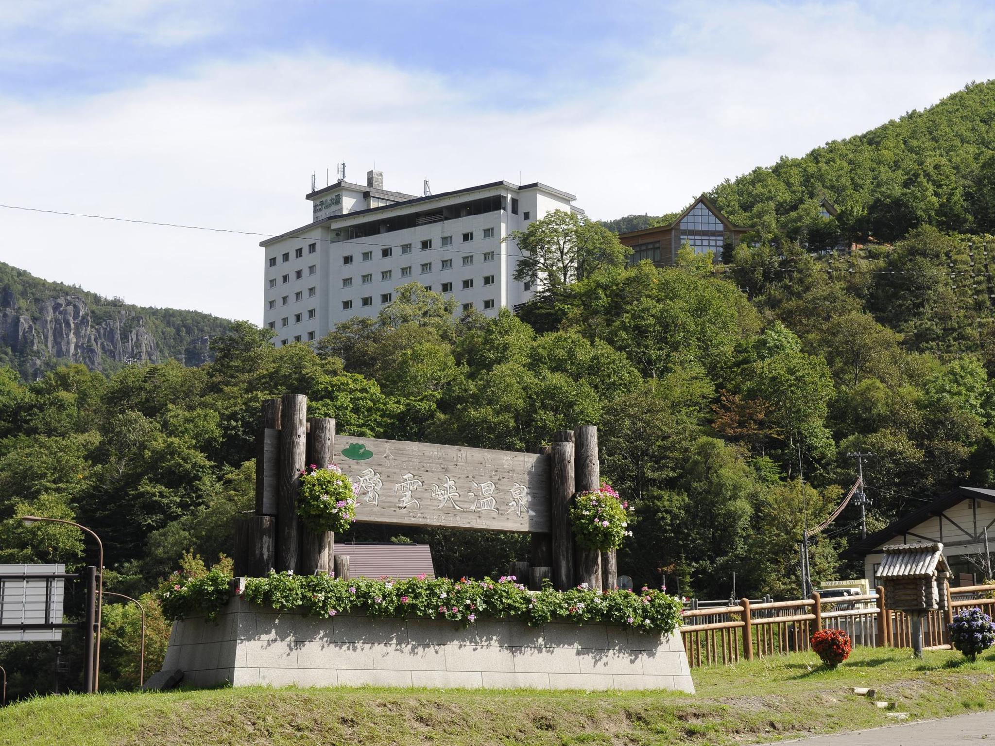 Hotel Taisetsu, Kamikawa