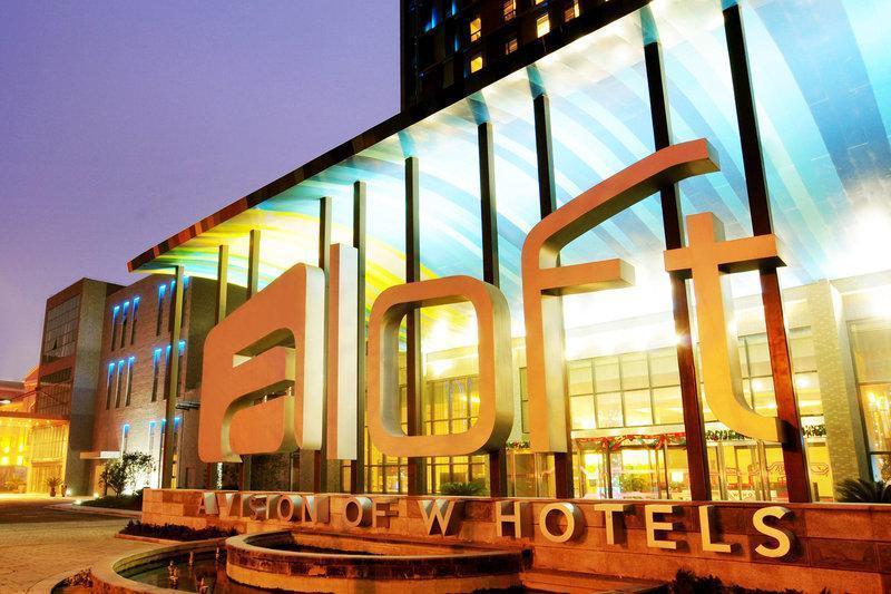 鄭州上街雅樂軒酒店