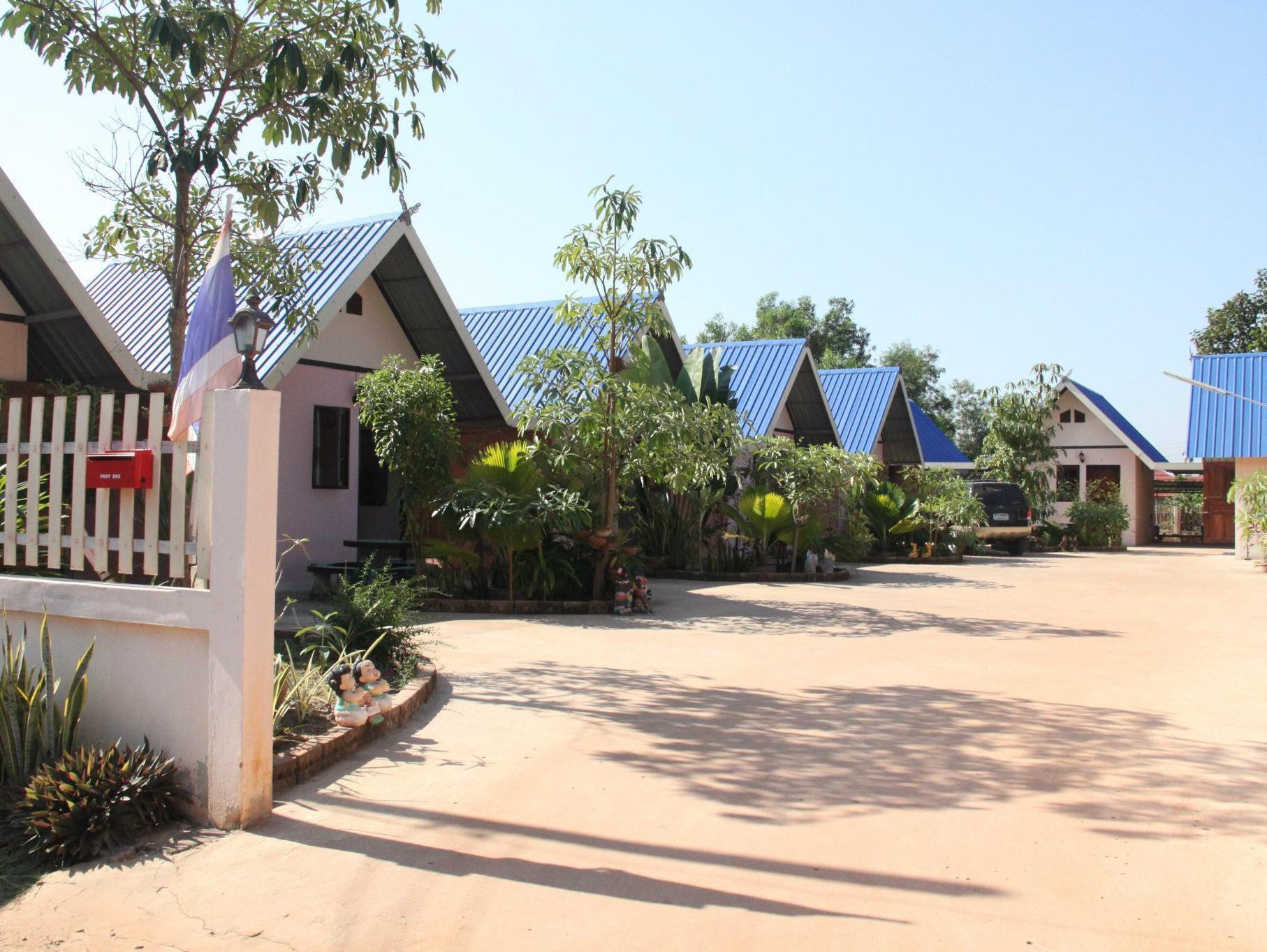 Suparit Resort, Muang Udon Thani