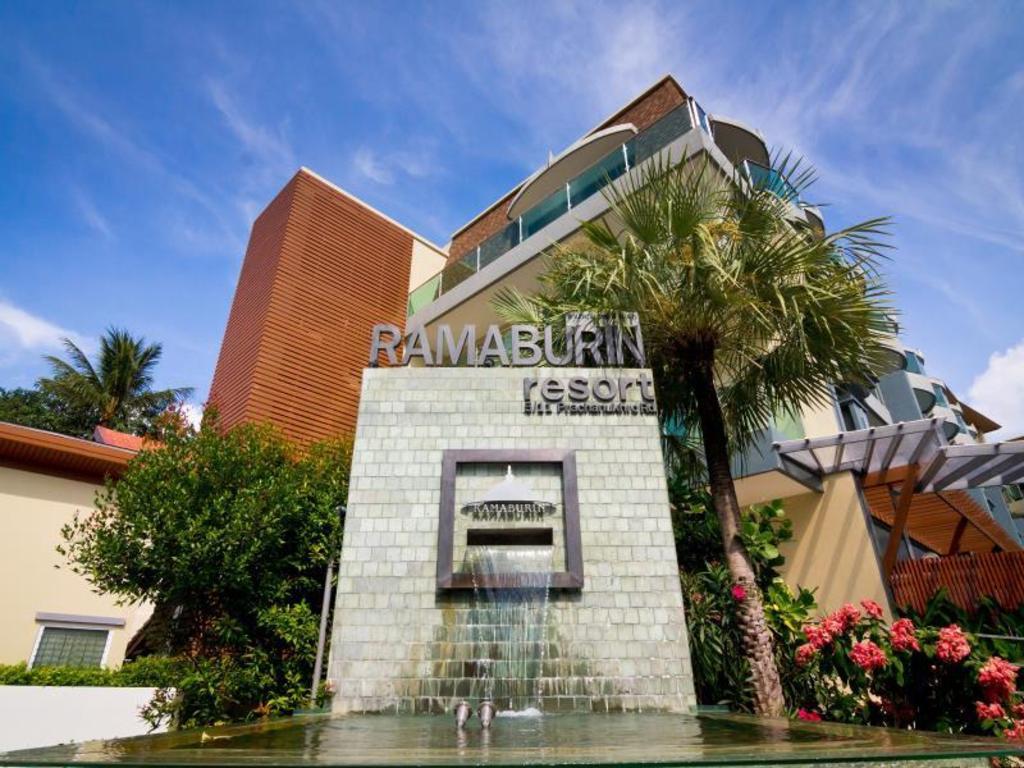ラマブリン リゾート2