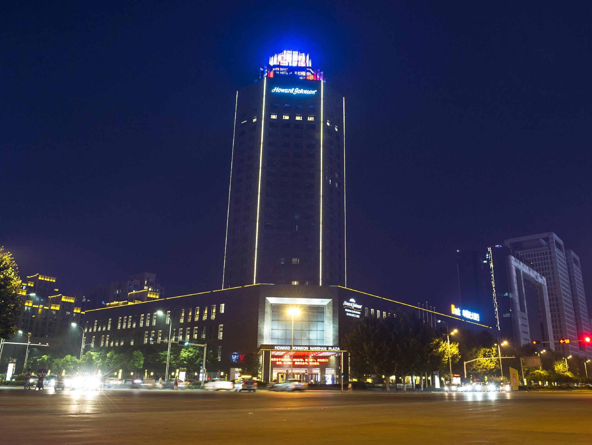 Howard Johnson Nanshan Plaza Bengbu Hotel, Bengbu