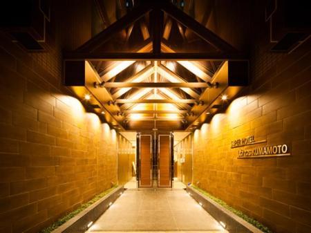 Lohas熊本天然溫泉超級酒店 (Super Hotel Lohas Kumamoto Tennen Onsen (Super Hotel City Kumamoto))   日本熊本縣熊本市中央區照片